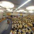 Какие гарантии дает закон о беженцах из Украины
