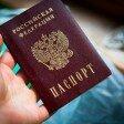 Порядок восстановления российского гражданства в 2019 году