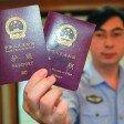 Как можно оформить гражданство Китая и получить китайский паспорт