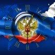 Репатриация в Российскую Федерацию в 2019 году