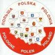 Оформляем вид на жительство в Польше, особенности процедуры