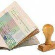 Особенности получения виз для поездки в Израиль