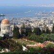 Получение и значение ВНЖ в Израиле