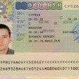 Особенности оформления визы на Кипр в 2019 году