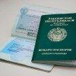 Процедура отказа от узбекского гражданства