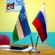 Правила РВП и ВНЖ в России для граждан Узбекистана