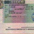 Открываем австрийскую визу, документы, анкета, приглашение