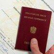 Куда обращаться за получением австрийского гражданства в 2019 году
