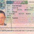 Виды и значение виз для поездки в Швейцарию