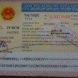 Как можно получить статус гражданина Вьетнама русскому в 2019 году