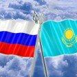 Получение гражданства РФ для казахов в 2019 году
