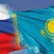 Двойное гражданство между Россией и Казахстаном в 2019 году