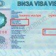 Правила посещения Сербии в 2019 году