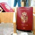 Значение и преимущества гражданства Сербии