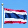 Пути получения и значение гражданства Таиланда