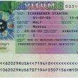 Особенности получения визы в Словению в 2019 году