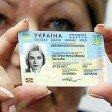 Тонкости оформления и значение биометрических паспортов в Украине
