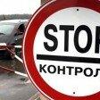 Нужен ли украинцам загранпаспорт для въезда в Россию в 2019 году