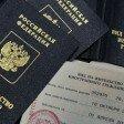 Особенности получения ВНЖ России для украинцев в 2019 году