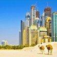 Особенности оформления визы в Арабские Эмираты в 2019 году