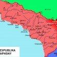 Правила посещения Абхазии для россиян в 2019 году