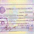 Порядок получения визы в Коста-Рику для граждан РФ в 2019 году