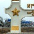 Помощь беженцам из Украины в Крыму