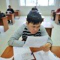 Экзамен на гражданство РФ: тестирование по русскому языку
