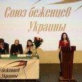 Украинские беженцы в Москве: жилье, работа и социальная помощь