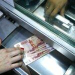 Уплата госпошлины на вид на жительство в России
