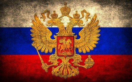 Изображение - Новый закон о виде на жительство в украине для граждан россии Rossiya_2-450x281