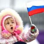 Как получить российское гражданство ребенку в 2019 году